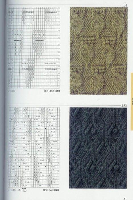 Lovely Knitting Patterns | Tricot Points | вязки узоры | patrones que hacen punto | schemi a punto maglia