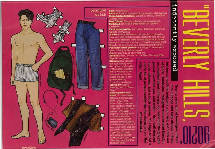 """Beverly Hills 90210"" Paper Dolls From 1991 Sassy Magazine"