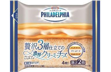 「フィラデルフィア 贅沢3層仕立ての濃厚クリーミーチーズ」9月1日(木)より新発売|新商品|ニュース|フーズチャネル