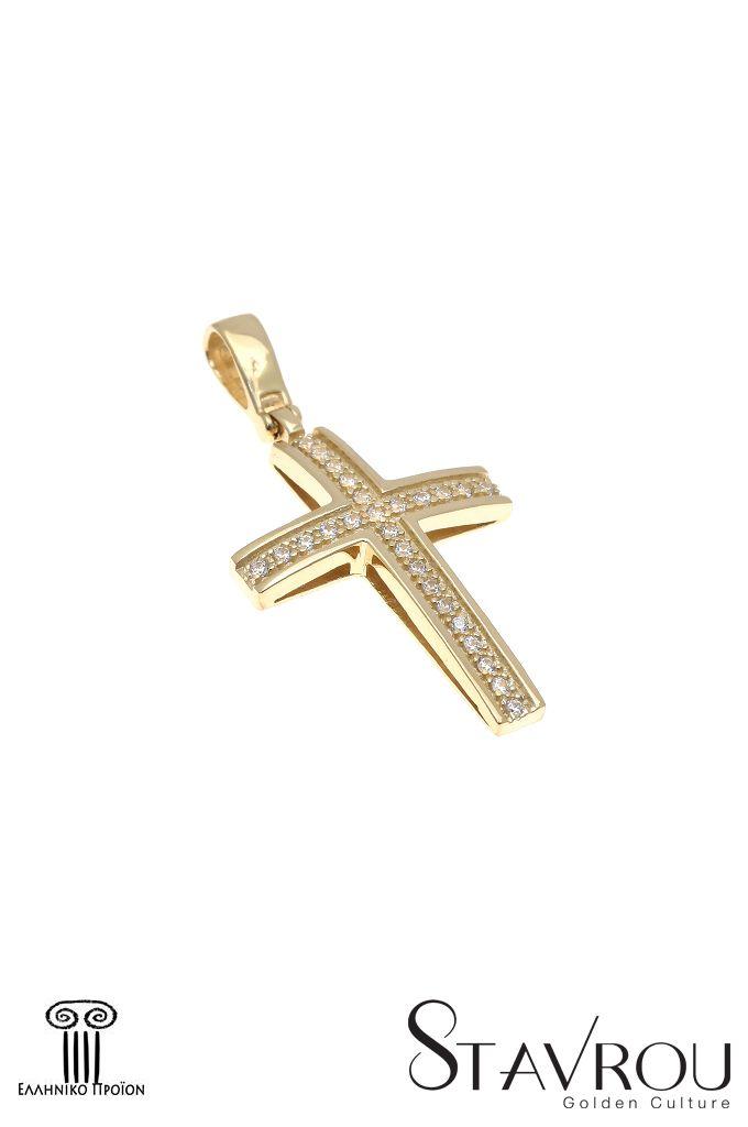 Γυναικείος σταυρός με ζιργκόν, σε χρυσό Κ14. Ένα διαχρονικό σχέδιο, ιδανικός γιαβαπτιστικός σταυρός, ή γιαδώρο νύφηςσεαρραβώνες ή γάμο. Δυνατότητα επιλογής σε λευκόχρυσό Κ14 Διαστάσεις : 17.50 x 34.50 mm #σταυροί_βάπτισης #βαπτιστικοί_σταυροί #χειροποίητα_κοσμήματα #γυναικείοι_σταυροί  #σταυροί #σταυροί_με_ζιργκόν