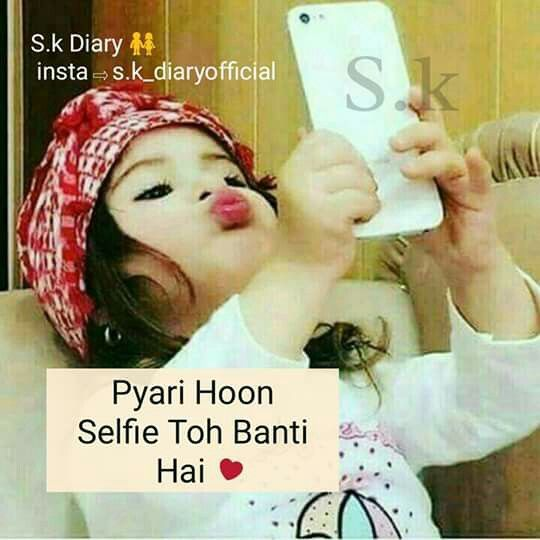 1000+ Images About Dil Ki Batein On Pinterest