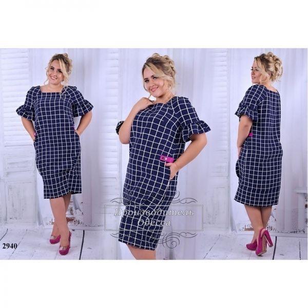 Платье большого размера ниже колена с карманами темно-синяя клетка