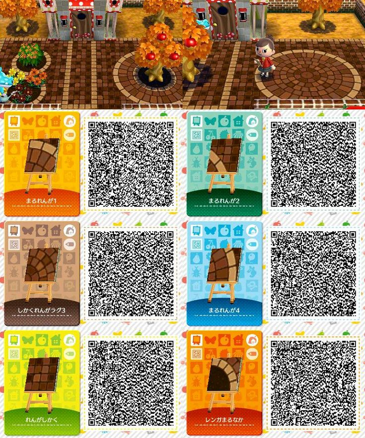17 best images about acnl autumn qr codes on pinterest for Modern house acnl