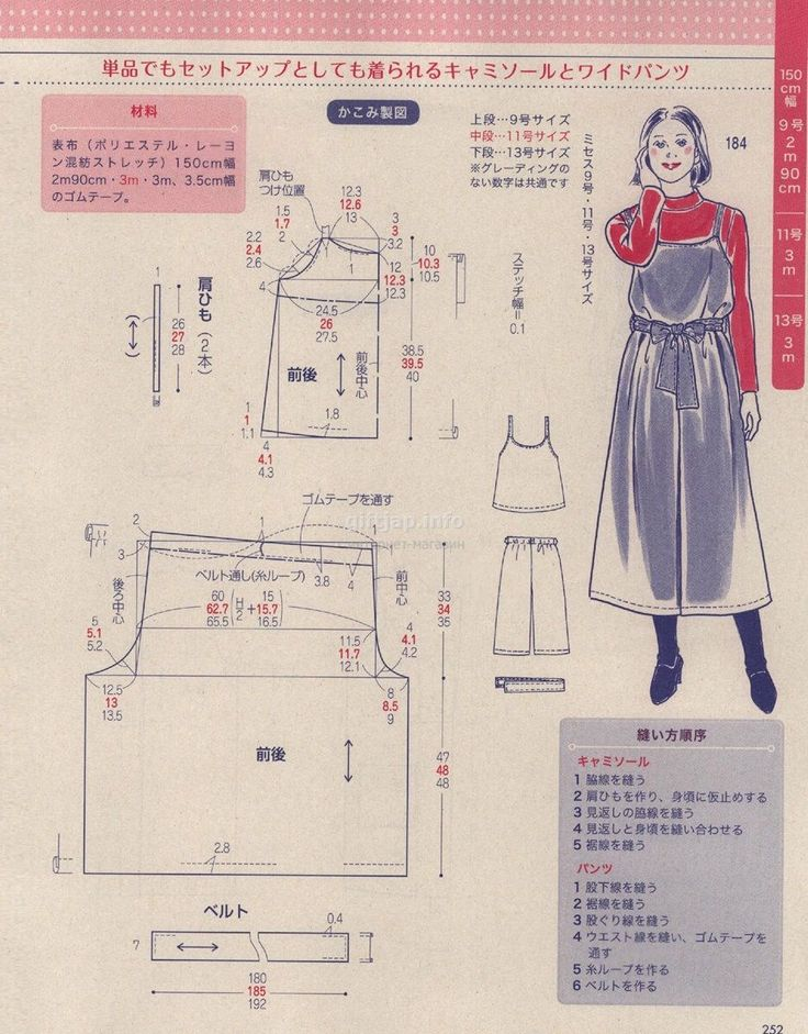 giftjap.info - Интернет-магазин | Japanese book and magazine handicrafts - Lady Boutique 2017-11
