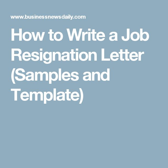job resignation letter samples