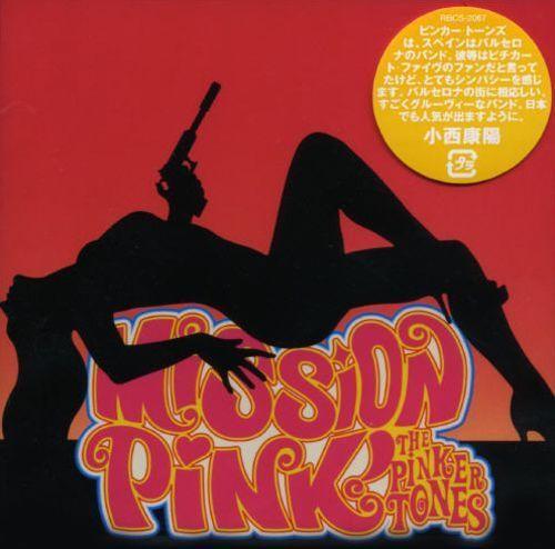 Mission Pink [CD]