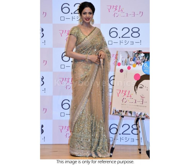 Buy Bollywood Replica Sridevi Net Saree in Beige and Gold color in UK, USA, Canada, Mauritius and Fiji through online shopping. This saree comes with the worldwide free shipping offer.