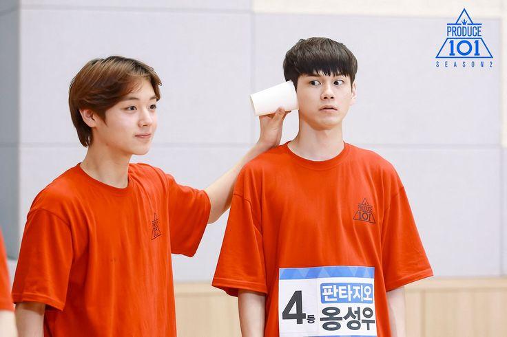 produce 101 season 2 park jihoon ong seongwoo