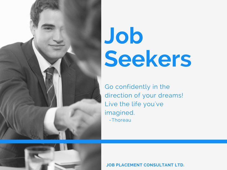 Our passion is to get you the job you deserve! If can't do immediately – we will shift your mind or help you to upskill and get ready for the job you love. http://jpc-nz.com/services/employees/