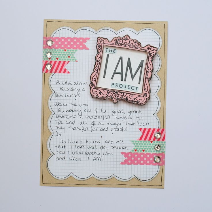 Crafty Alchemy Blog - First page from The I Am Project album #scrapbooking #TheIAmProject