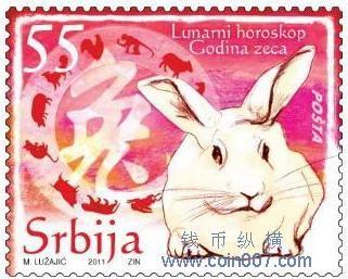 Srbija postage stamp with rabbit, 2011 year of the rabbit