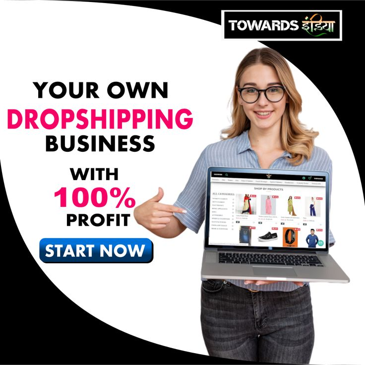 Dropshipping Business with 100 profit dropshipping