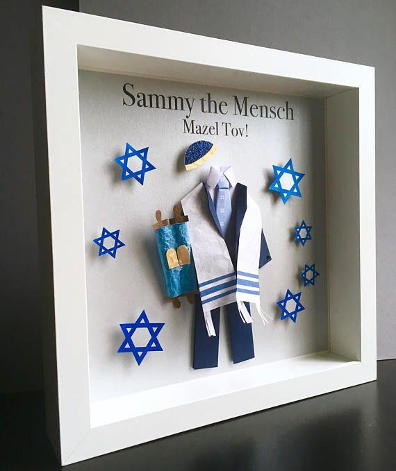 Personalized Custom Bar Mitzvah Mazel Tov Shadowbox Frame - memento / gift idea