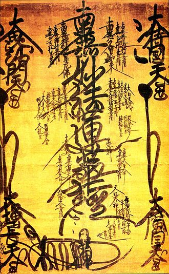 """Gohonzon is a generic term for a venerated religious object in Japanese Buddhism"" https://en.wikipedia.org/wiki/Gohonzon"