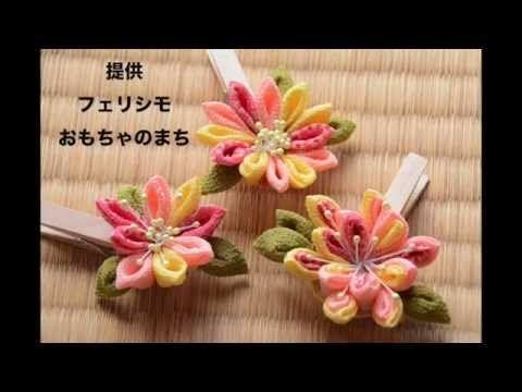 つまみ細工の制作タイムラプス05 (HIMEZAKURA) - YouTube