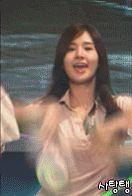Kwon Yuri Gif