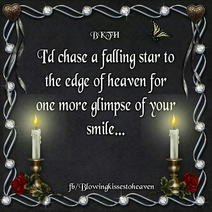 Just one more glimpse....just one chance to tell you how much I love you! James Hardin V: Forever Loved, Always Remembered!