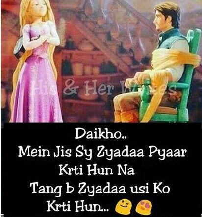 Kia baat hai .... Main b ask hoon .... Us bande ko tang karne main b maza ata hai ;)