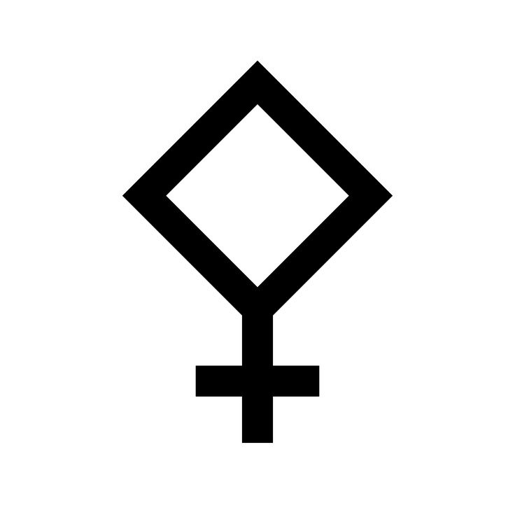 2000px-Pallas_symbol.svg (1)
