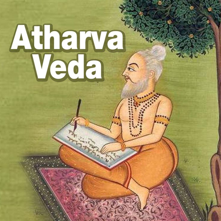 Atharva Veda  #AtharvaVeda is stands on the fourth spot in the list of #Vedas and is known for giving the readers different #PhilosophicalIdeas. In today's video we are giving you an insight on what is Athara Veda is all about. Watch this video to know all about the Atharva Veda. - http://bit.ly/2rUDL4i. #Artha #Hinduism
