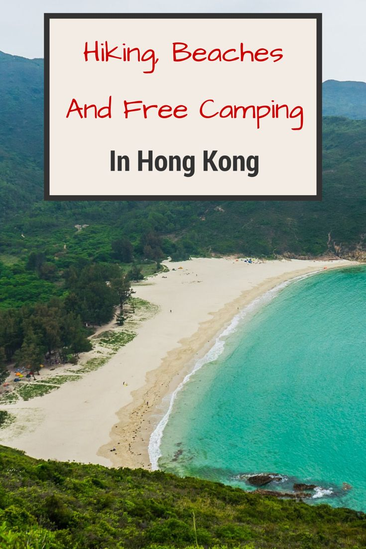 If you are like us, hiking and camping isn't the first thing that springs to mind when you think of Hong Kong. 75% of Hong Kong is actually undeveloped forest so there is a lot of hiking, turquoise beaches and camping is FREE! Check out our post to find out more. #Hong Kong #China #beaches #camping #hiking