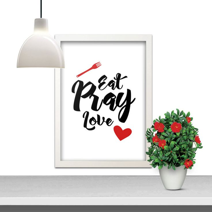 Digital Download Kitchen Eat Pray Love Red Heart Fork Food Dining Black  White Typography 8x10 Wall