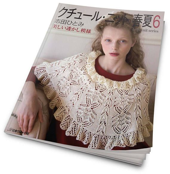 20 Knit Patterns  Crochet Patterns  Crochet Lady Wear