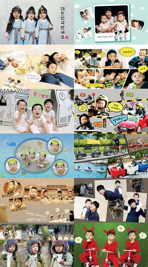 Daehan, Minguk, Manse 2015 calendar.. Already bought this online.. Can't wait!
