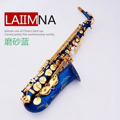 France Lehmann Alto Sax E flat Sax matte blue Saxophone  original wholesale price of shipping #Affiliate