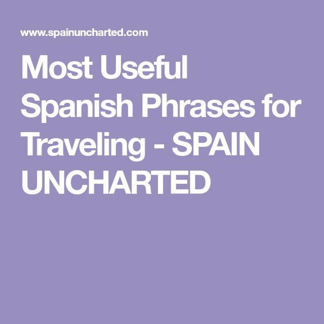 good essay phrases spanish Phrases or techniques that help bring two ideas together  just like transitions add structure and depth to your essay, common persuasive words and phrases.