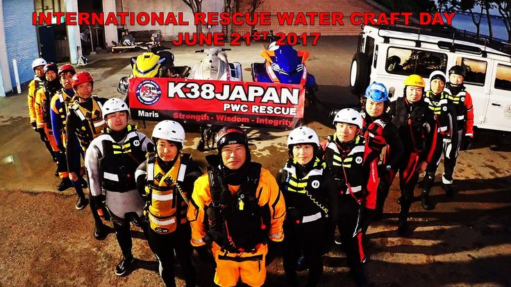 https://flic.kr/p/VFCayw | International Rescue Water Craft Day June 21 2017 (10) | 2017 International Rescue Water Craft Day. Thank you to all the operators and program managers for doing the good works in our maritime community!