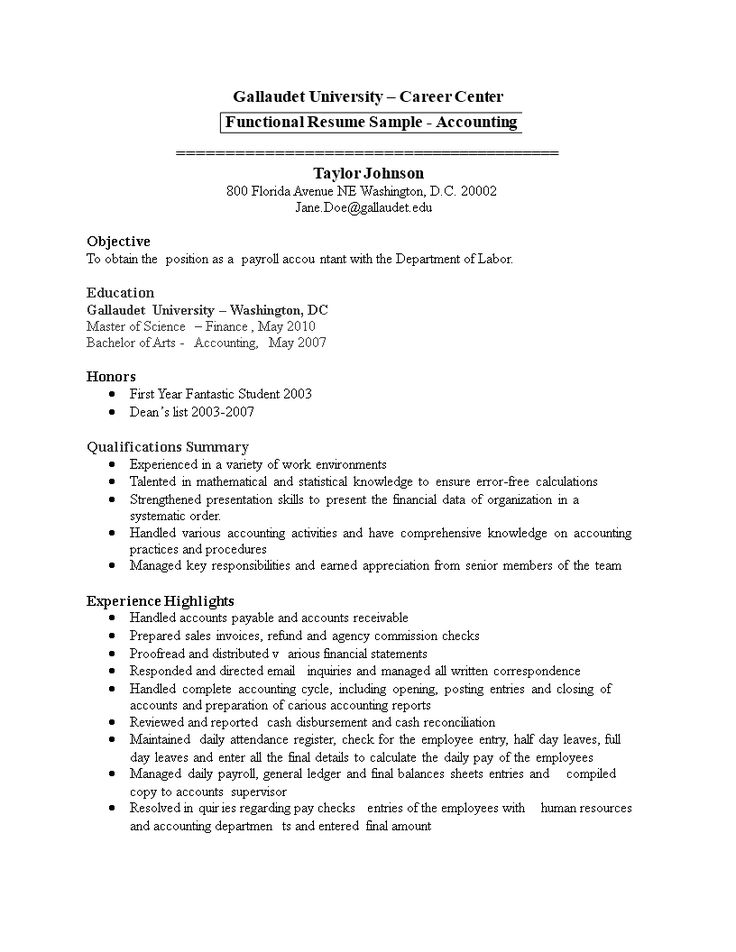 Functional Accounting Resume How to create a Functional