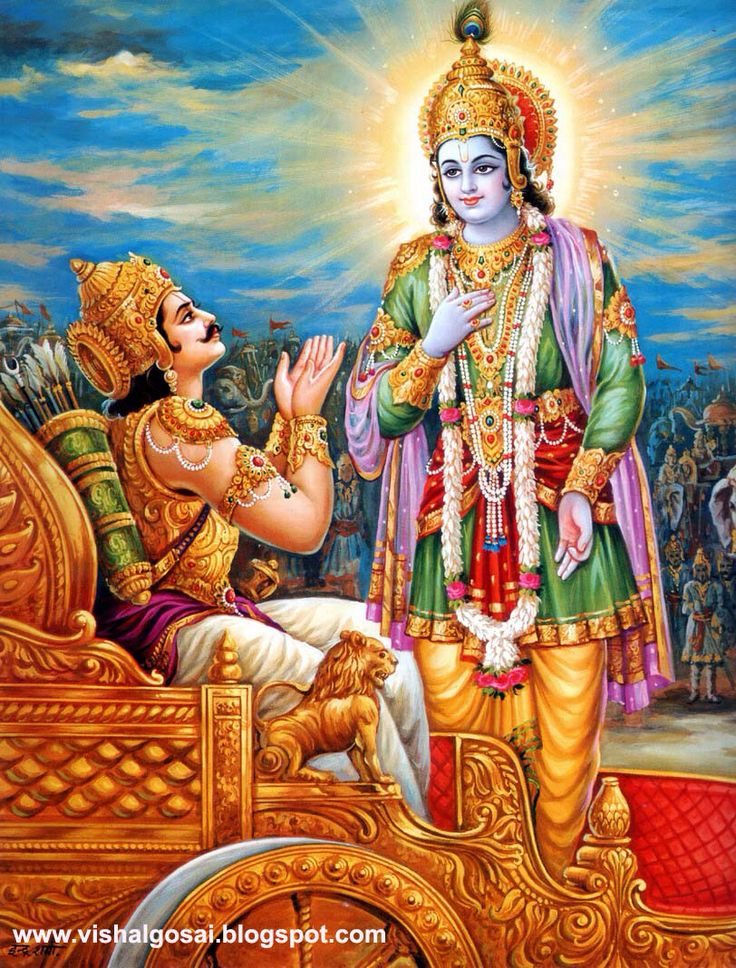 """In the beginning, this [universe] was the self (Viraj) alone, in the shape of a person. He reflected and saw nothing else but His self. He first said: """"I am He."""" Therefore He came to be known by the name I (Aham). Hence, even now, when a person is addressed, he first says: """"It is I,"""" and then says whatever other name he may have. And because He, before (purva) the whole group [of aspirants], burnt (aushat) all evils, therefore He is called is called purusha"""