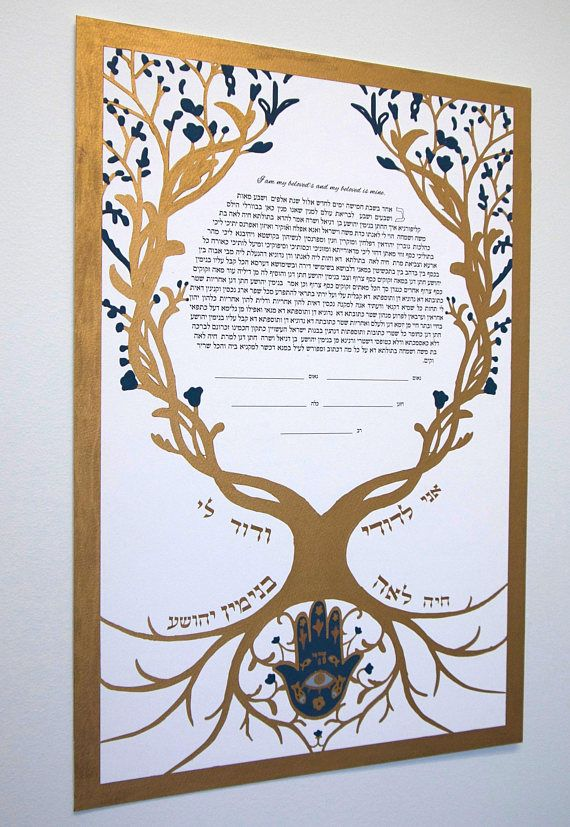 Tree of Life with Hamza  Hand-painted version  Giclée