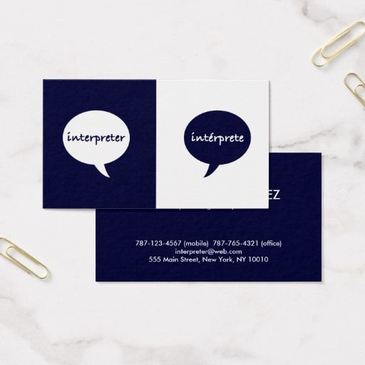 212 best interpreter business cards images on pinterest for Interpreter business cards