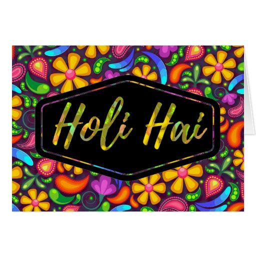 Modern Colorful Floral Custom Photo Holi Card #Holi #greeting #Card