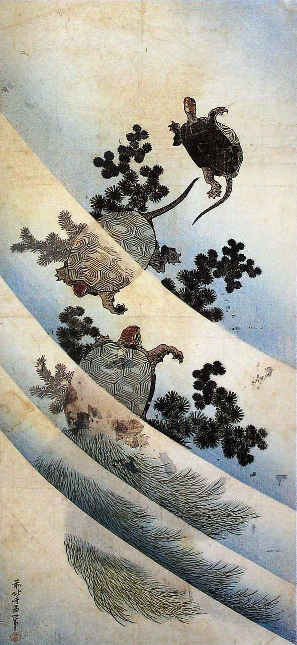 "Katsushika Hokusai - Japanese Printmaking - Estampe - ""Swimming turtles"""