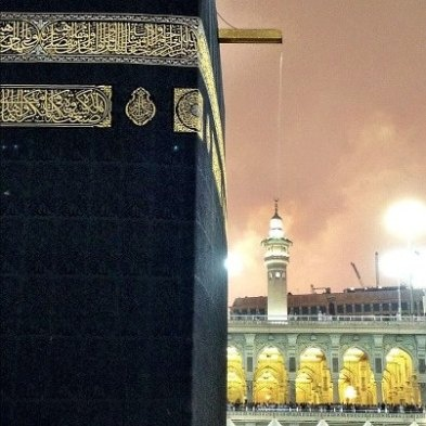 Mash Allah very nice article about Hajj and Umrah.