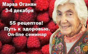Грандиозный МИФ о ГРИППЕ — правда от Марвы Оганян