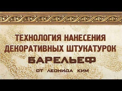Леонид Ким работа мастихином.mp4 - YouTube