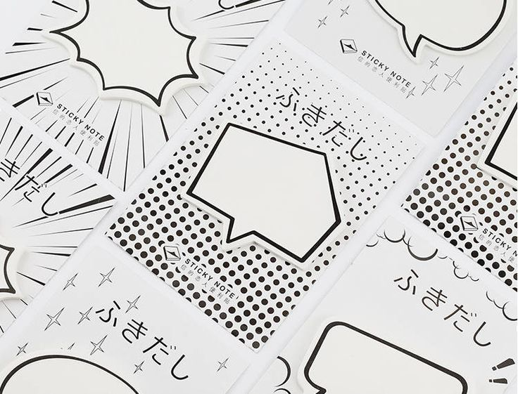 Simple Black White Harajuku style Sticky Notes, Post It Notes, Reminder Notes, Memo Pad Stickers by GinkoSupplies on Etsy