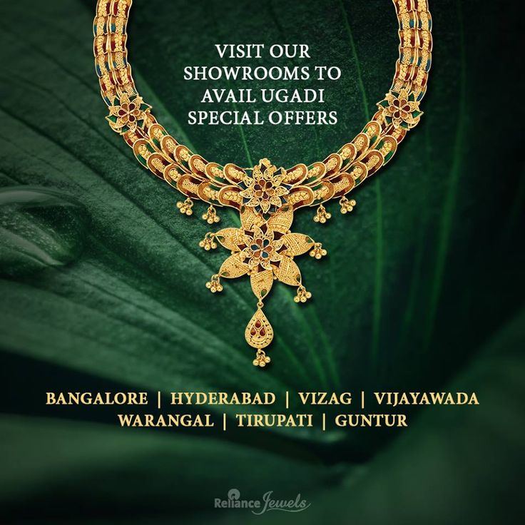 Wishing everyone a very Happy Ugadi, hope the new dawn of this new year brighten up your life with more joy and prosperity. Let this Ugadi be the start of a Golden New Year.  www.reliancejewels.com #Reliance #RelianceJewels #Jewellery #Jewels #Gold #Diamond #Collection #Necklace #special #offer #ugadi #greetings