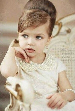 Trendy Hairstyles For Kids