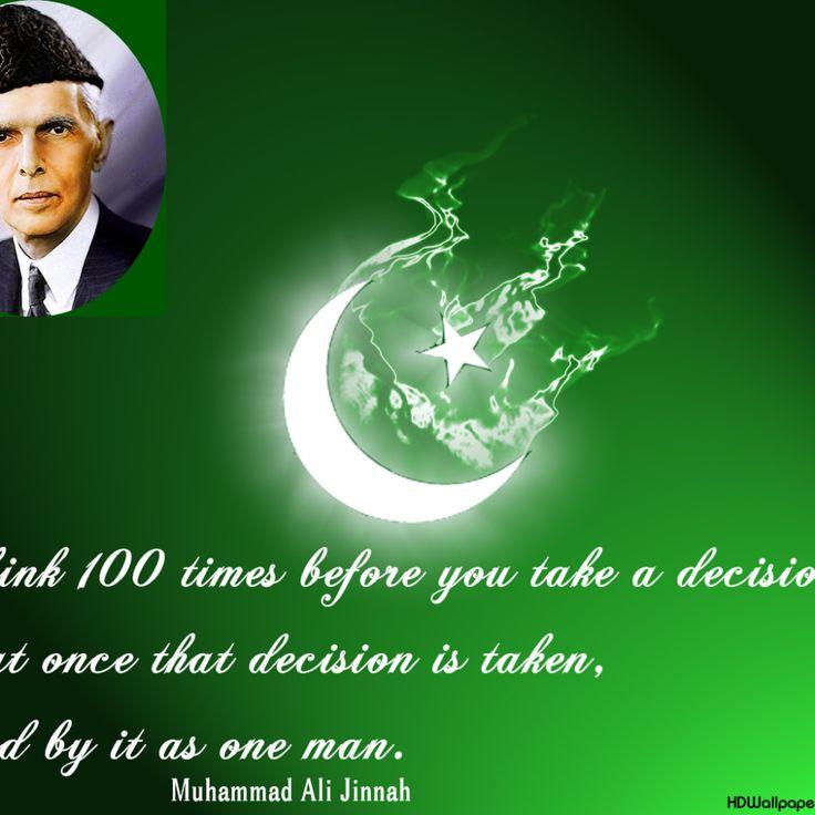 Happy independence Day Pakistan Images - Apna PK