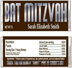 Personalized Bat Mitzvah or Bar Mitzvah Hershey Candy Wrapper Party Favor.