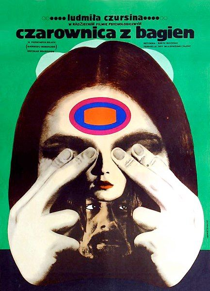 The 1960s and 1970s were a great time for graphic design, especially of the surreal kind. One artist whose posters have gone down in legend isRyszard Kiwerski, who is one