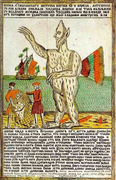 """A copy [of the news] from the Spanish town of Vigo from the 6th of April. The fishermen of the village of Fustin (Enfesta?) caught a sea monster or the so-called water man and with great difficulty dragged him by force in the net ashore. This amazing and rarely seen monstrum or"""