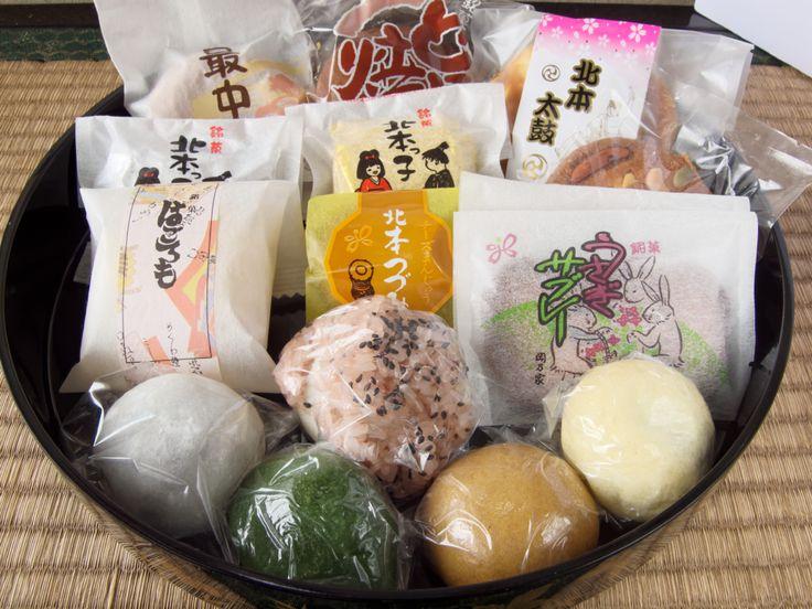 岡乃家: 和菓子詰合せ(7個)