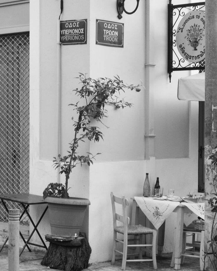 Petralona, Athens - Πετράλωνα, Αθήνα