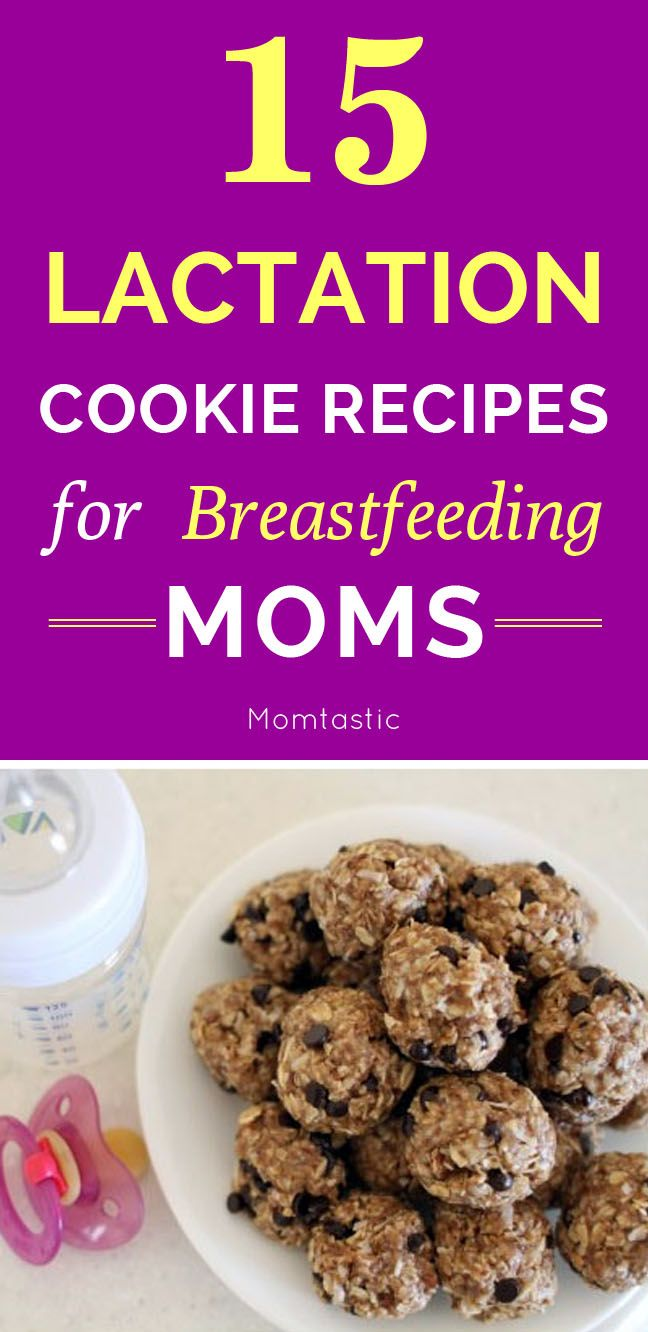 Lactation cookie recipes 15 delicious ideas for increasing your breast milk supply baby first foodsbaby foodshealthy